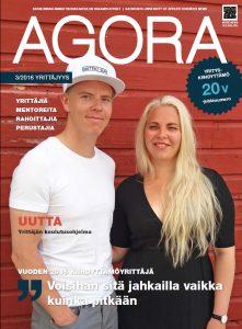 Agora 2016 nro 3 Yrittäjyys juhlanumero kansi