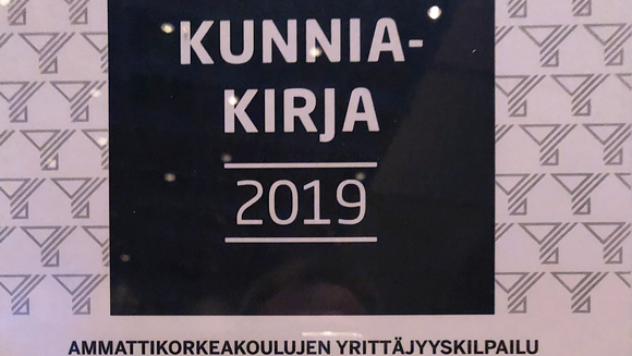 Kunniakirja SAMKille, Suomen Yrittäjien ja Arenen yrittajyyskilpailu (otsikko)